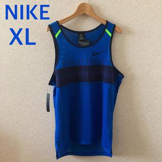 ナイキ(NIKE)のNIKE ランニング タンクトップ メッシュ メンズXL ブルー 定価6050円(タンクトップ)