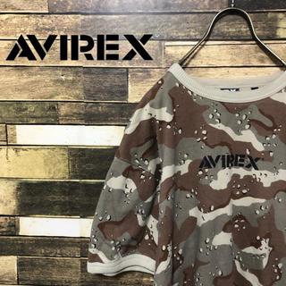 アヴィレックス(AVIREX)の90's アビレックス  センターロゴ カモフラ総柄 半袖トレーナー 激レア(Tシャツ/カットソー(半袖/袖なし))