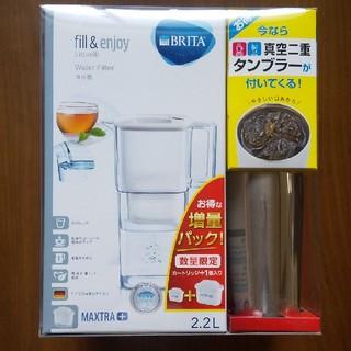 【新品・未使用】ブリタ 浄水器 カートリッジ2個入り タンブラー付(浄水機)