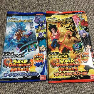 ドラゴンボール - 2パックセット スーパードラゴンボールヒーローズ スターターパック