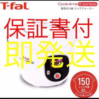 T-fal - 【新品未使用】T−FAL CY8511JP