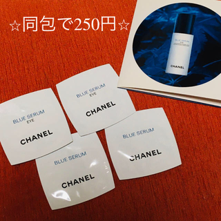 シャネル(CHANEL)のシャネル ブルーセラム1m×2 ブルーセラムアイ1m×2 サンプルセット(サンプル/トライアルキット)