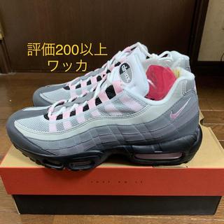 NIKE - 定価19800円 定価以下 新品未使用 AIR MAX 95 27.5cm