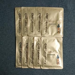 チャアンドパク(CNP)のCNP Laboratory ビタホワイトニング アンプルマスク 10枚(パック/フェイスマスク)