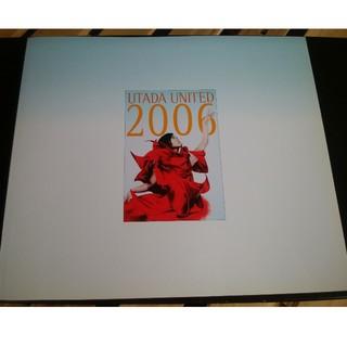 宇多田ヒカル ツアーパンフレット 2006(ミュージシャン)