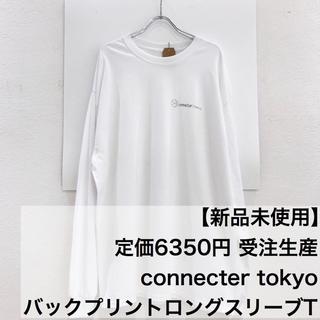Jieda - 【新品未使用】定価6350円 connecter tokyo ロングスリーブT