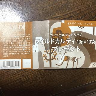 カルディ(KALDI)のKALDI カルディ コーヒー スペシャルチケット(ショッピング)