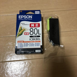 エプソン(EPSON)のEPSON 純正インク ブラック 80L(PC周辺機器)