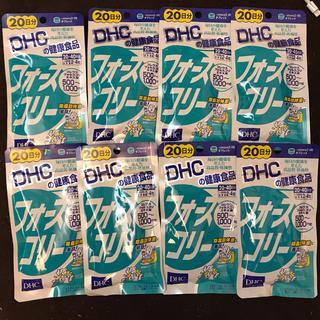 ディーエイチシー(DHC)のDHC フォースコリー20日分x8個(ダイエット食品)