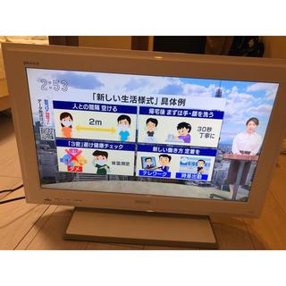 ソニー(SONY)の26型 液晶テレビ 白 sony ソニー(テレビ)