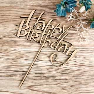 《毎日発送》木製ケーキトッパー Happybirthday  誕生日(その他)