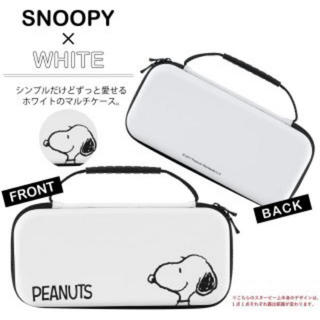 SNOOPY - スヌーピー Switch ケース