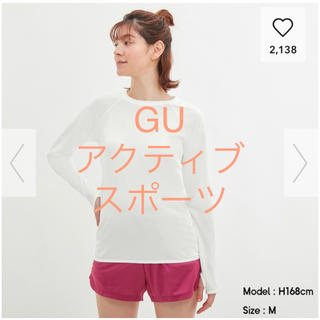 ジーユー(GU)のジーユーGUスポーツ♡ランニングヨガロングスリーブUVカットTシャツインナー白M(Tシャツ/カットソー(七分/長袖))