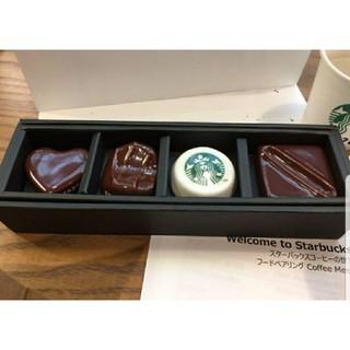 Starbucks Coffee - カラトリーレスト
