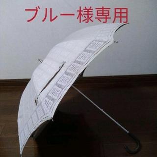 ジバンシィ(GIVENCHY)の【ブルー様専用】GIVENCHY 日傘 ベージュグレー(傘)