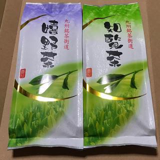 九州銘茶街道/煎茶/緑茶/玉緑茶/嬉野茶/知覧茶(茶)