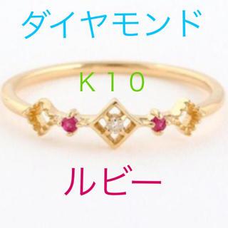 アガット(agete)のエテ・K10・透かしリング(リング(指輪))