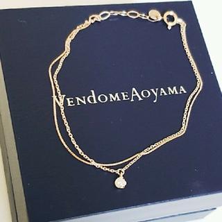 ヴァンドームアオヤマ(Vendome Aoyama)のヴァンドーム K18ブレスレット 一粒ダイヤモンド(ブレスレット/バングル)