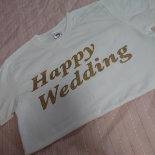 結婚式Tシャツお祝いコメント(結婚/出産/子育て)