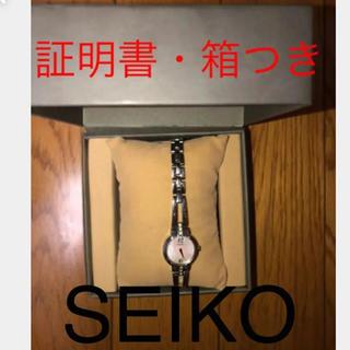 セイコー(SEIKO)のセイコー SEIKO 時計 レディース(腕時計)