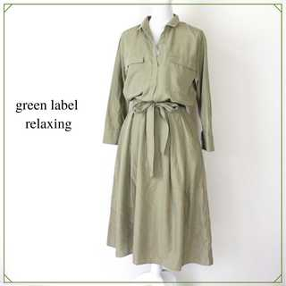 green label relaxing - グリーンレーベルリラクシング★麻混 シャツワンピース カーキ 春夏 38(M)