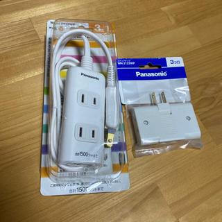 Panasonic - パナソニック 延長コード 3口タップ