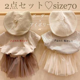 petit main - 【新品】女の子コーデセット♡トップス&パウスカート size70