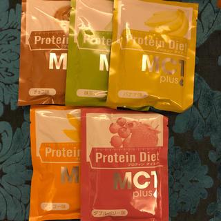 ディーエイチシー(DHC)のDHC プロティンダイエットMCTプラス 5袋(ダイエット食品)