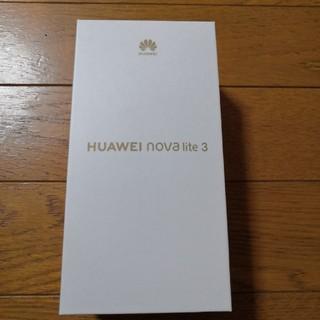 アンドロイド(ANDROID)のHUAWEI nova lite 3 ミッドナイトブラック(スマートフォン本体)