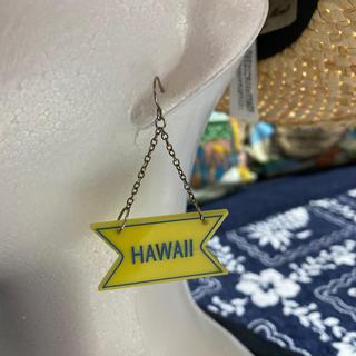 チャイハネ(チャイハネ)の未使用❤︎カヒコ Hawaii ピアス(ピアス)