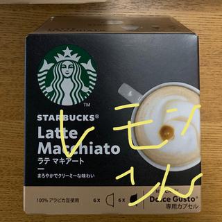 ネスレ(Nestle)のネスレ  ドルチェグスト ラテマキアート1箱&カプチーノ1箱セット(コーヒー)