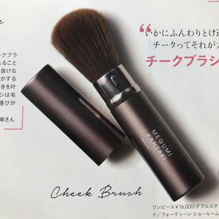宝島社 - InRed x 神崎恵 【チークブラシ】