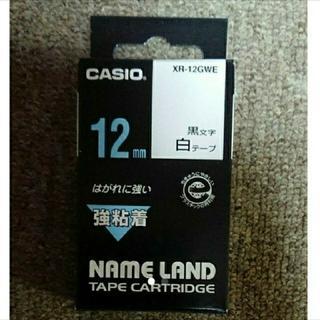 カシオ(CASIO)の【新品・未使用】カシオ CASIO ネームランドテープ 白12㎜(オフィス用品一般)