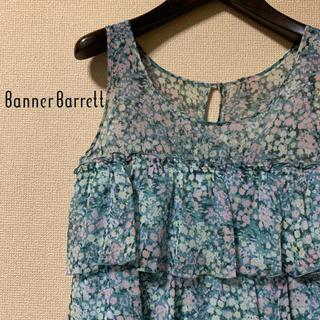 バナーバレット(Banner Barrett)の【極美品】Banner Barrette 花柄フリル膝丈ノースリーブワンピース(ひざ丈ワンピース)