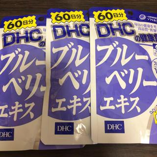 ディーエイチシー(DHC)のDHC ブルーベリーエキス ♡(ダイエット食品)