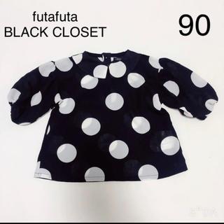 フタフタ(futafuta)のドット柄シフォンブラウス(90)(ブラウス)