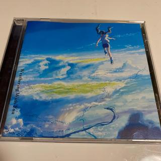RADWIMPS / 天気の子(映画音楽)