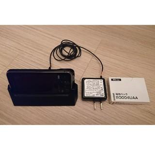 ソニー(SONY)のau ガラケー iida G11(携帯電話本体)