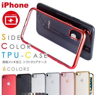 アイフォーン(iPhone)のiPhoneクリアケース(iPhoneケース)