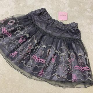 mezzo piano - メゾピアノ♡刺繍 チュールスカート♡130