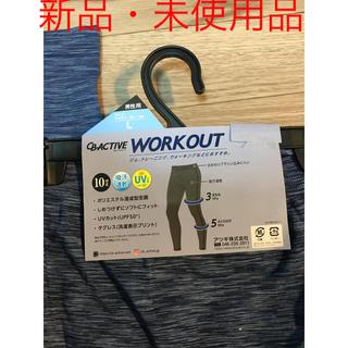 アツギ(Atsugi)のメンズ用 トレーニング用ズボンLサイズ(ウエスト84〜94)(トレーニング用品)