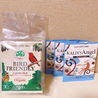 カルディ(KALDI)のKALDI ドリップコーヒー 9袋セット♡(コーヒー)