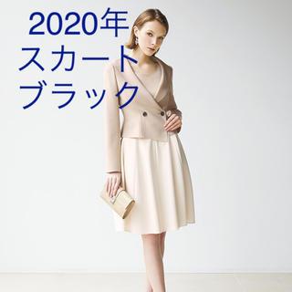 FOXEY - フォクシー 2020年 スカート シューケット ブラック 38サイズ
