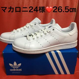 アディダス(adidas)の各サイズあり‼️2016春夏限定❤️アディダス スタンスミス❤️オールホワイト(スニーカー)