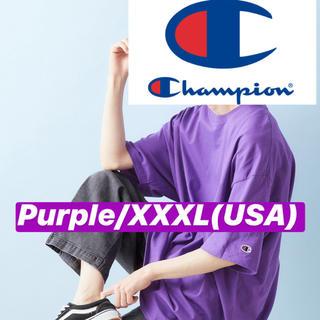 チャンピオン(Champion)の【新品未使用‼️】チャンピオン Tシャツ 無地 紫(Tシャツ/カットソー(半袖/袖なし))