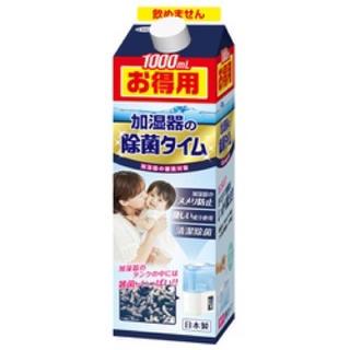 ウエキ(Ueki)の[まとめ買い]加湿器の除菌タイム お得用1000ml 6本セット(加湿器/除湿機)