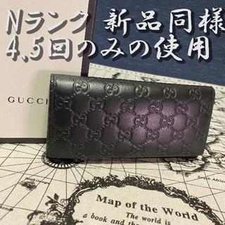 グッチ(Gucci)のNランク [新品同様] グッチ 二つ折り財布 グッチシマ ブラック(財布)