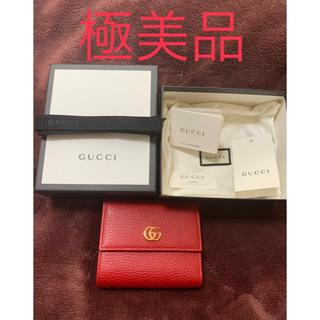 グッチ(Gucci)のGUCCI グッチ 財布(財布)