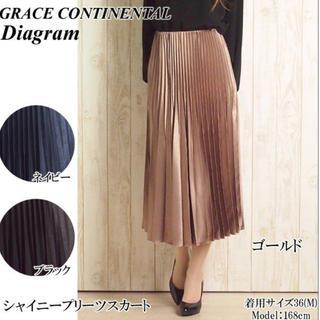 GRACE CONTINENTAL - グレースコンチネンタル シャイニープリーツスカート
