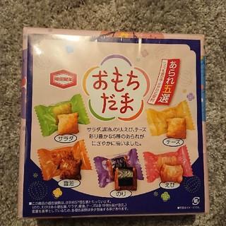 カメダセイカ(亀田製菓)のおもちだま 米菓(菓子/デザート)